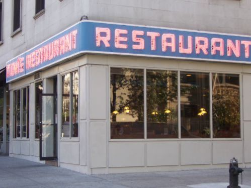 Tom's Restaurant from Seinfeld, NYC